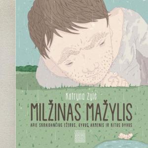 milzinas-mazylis_z1