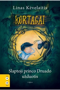 kortagai-1