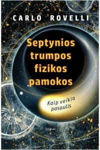 septynios-trumpos-fizikos-pamokos-1